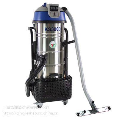 一月KS3000大功率工业吸尘器 工厂用边推边吸吸尘器 干湿两用
