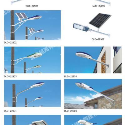 供应铭光伟业锂电一体太阳能路灯