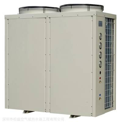 河源空气能热水器一体机厂家专业安装团队