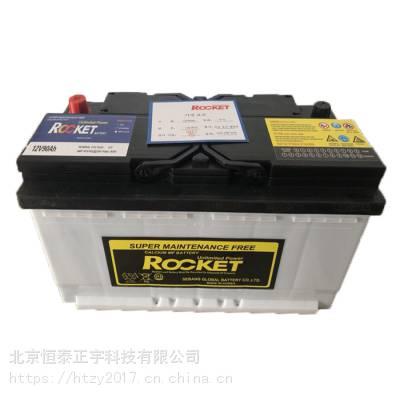 韩国ROCKET SMF NX100-S6LS(55B24LS)蓄电池 原装进口