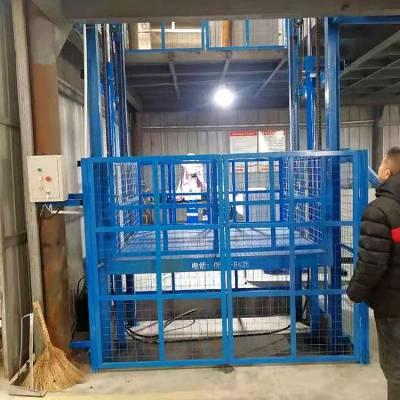 固定液压式升降货梯厂家 车间内部导轨式升降货梯