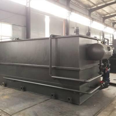竖流式气浮设备高浓度有机废水絮凝电解气浮机
