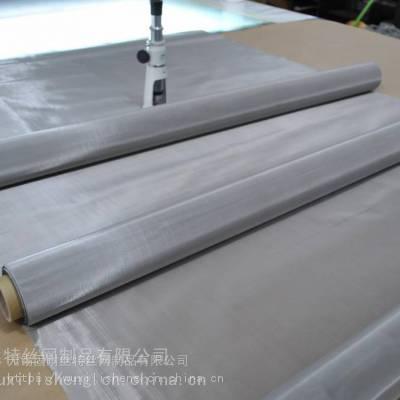 耐腐蚀不锈钢网筛网目数 孔径对照表