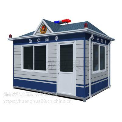 怀化治安岗亭项目价格-公路执勤警务亭尺寸-警务值班亭质量可靠
