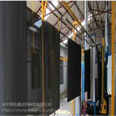 西安市304不锈钢防蚊虫金刚网 铝型材纱窗金刚网