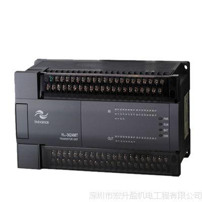 原装全新汇川PLC可编制控制器 H1U-2820MR