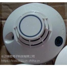 江森 J-651T智能感温探测器