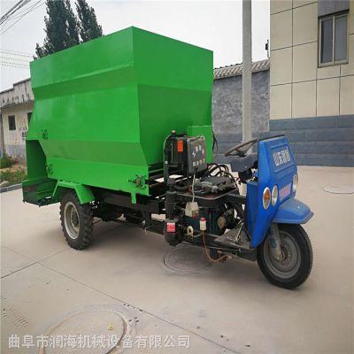 牛马分堆喂养双侧撒料车 自动搅拌饲料草粉撒料车 动物饲养喂料车