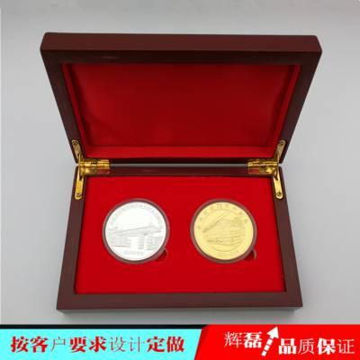 纪念章纪念币,生肖金银纪念章,金银纪念章套装,金镶银纪念章定做