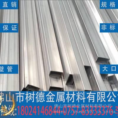 200方*3.0厚304拉丝方管 304不锈钢方通规格 3047不锈钢矩形管