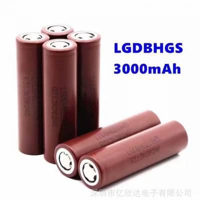 LG原装进口18650锂电池 3.7V 2800毫安5C放电 榨汁机 打鱼机 电动车电池