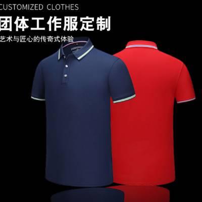 公司polo衫定制加工厂-博霖服饰-天津polo衫
