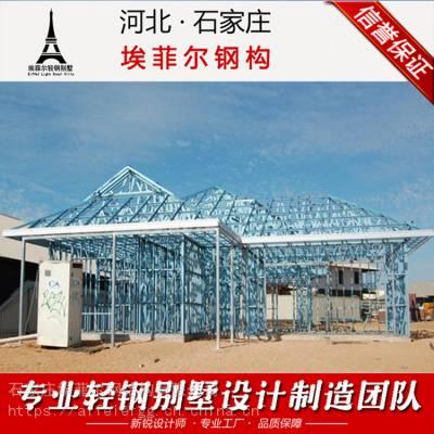 河北邯郸钢结构民房轻钢别墅龙骨生产厂家