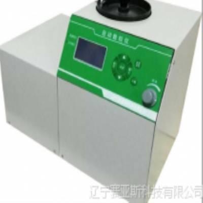 液晶自动数粒仪SLY-CY