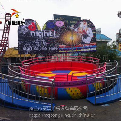 供应景区新型游乐设施迪斯科转盘童星游乐畅销全国