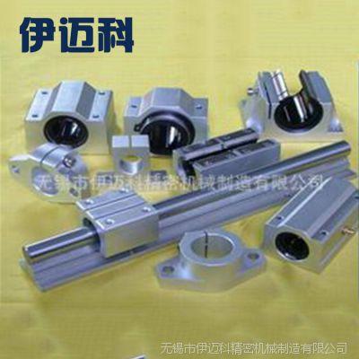 优质天津活塞杆 无锡直线光轴导轨 加硬镀铬光轴导轨 厂家批发