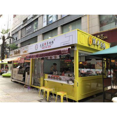 湘潭售货亭哪些款式-湖南时尚美食售货亭厂家方案-湖南达弘