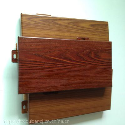 木纹铝单板幕墙 2mm木纹铝单板幕墙多少钱佛山厂家佛免费测量出图