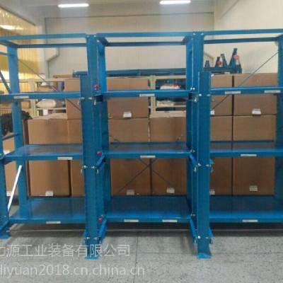 力源仓储 工厂货架 抽屉式货架 华南地区的仓储高收益货架