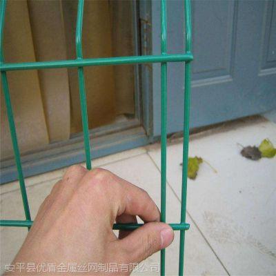 批发定制安全隔离网绿色光伏双边丝护栏网厂家优盾金属网围栏直供