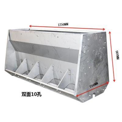 不锈钢料槽猪用双面料槽不锈钢猪槽采食槽