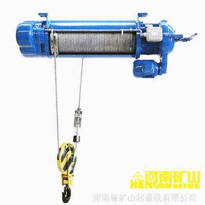 河南矿山供应 MD1型 电动葫芦 5吨 起重葫芦批发