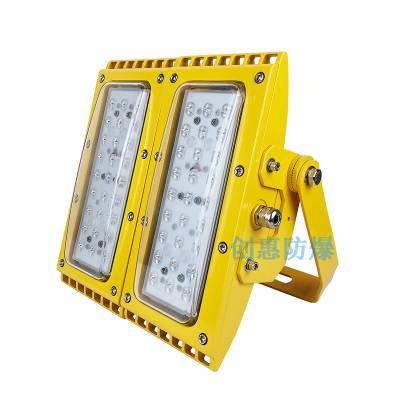 HRT93 LED防爆灯 LED防爆模组灯节能专用型路灯