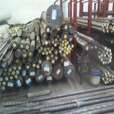 630不锈钢圆钢-630不锈钢棒-630圆钢-630钢棒-厂家直销