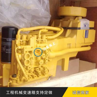 徐工装载机变速箱总成LW900KN铲车原厂ZF定轴式波箱/壳体