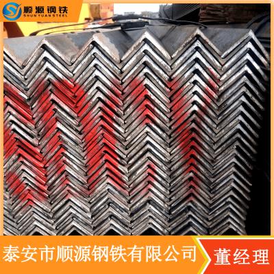 济宁 非标角钢 q235b 加工厂用钢 整根切割 一站式采购
