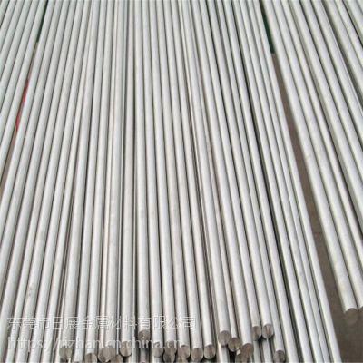 DT4C工业纯铁棒材 工业纯铁板材带