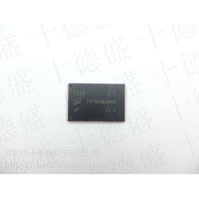 MT29F32G08CBACAWP-IT:C MICRON IC 芯片 存储器 镁光flash芯片