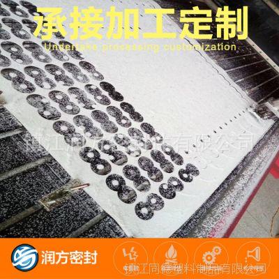 聚四氟乙烯PTFE板 CNC机加工 可以用雕刻机做出各种高难度的形状