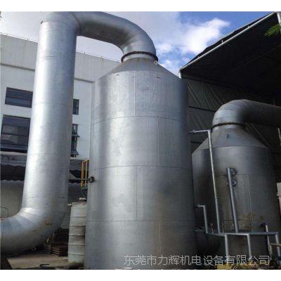 供应力辉自动喷砂塔式喷淋三级漆雾处理设备
