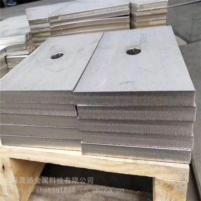 供应日本SUS330超级耐热不锈钢带 SUH330不锈钢板 规格齐全 随货附带质保书
