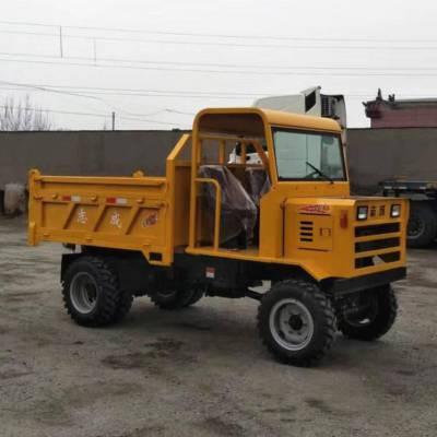 建筑工程自卸货车供应厂家 农用四不像拉土机 矿用加厚加重运料车