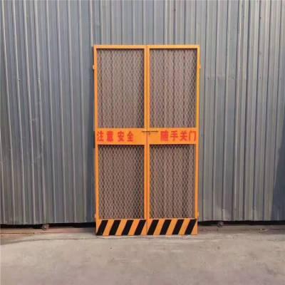 施工井道安全门 工地施工喷塑防护门 安全防护隔离网
