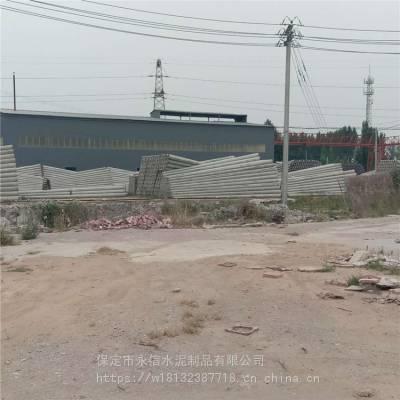 满城区水泥电杆厂,满城12米水泥电线杆,保定满城水泥电线杆生产厂家