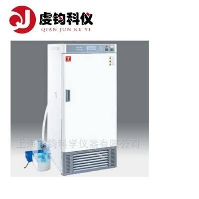 HWS-150B恒温恒湿培养箱
