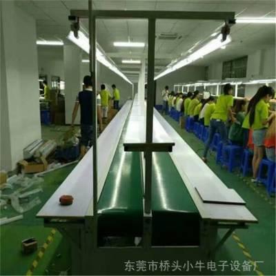 供应福建流水线 电子组装线 防静电平板线 双边皮带输送线设备小牛