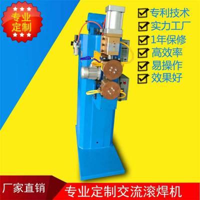 直销自动点焊机 金属小型碰焊机 镀锌板低碳钢焊机设备