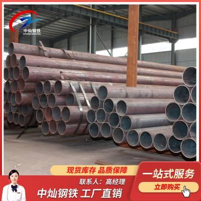 江苏 无缝钢管 交通设施用无缝钢管 20# 108*6 159*10 可致电