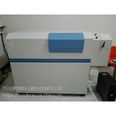 赛默飞世尔ARL直读光谱仪售后维修、备件、技术服务