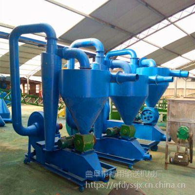 移动式稻谷气力吸粮机 花生装车软管吸粮机 水泥粉气力输送机