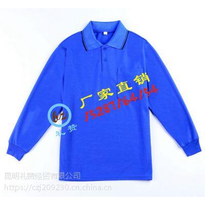 昆明短袖文化衫印字曲靖宣传广告T恤衫数码印时尚卡通图