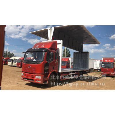 北京一汽解放J6L7.7米双展翼厢式货车专卖总代理1391017 8882