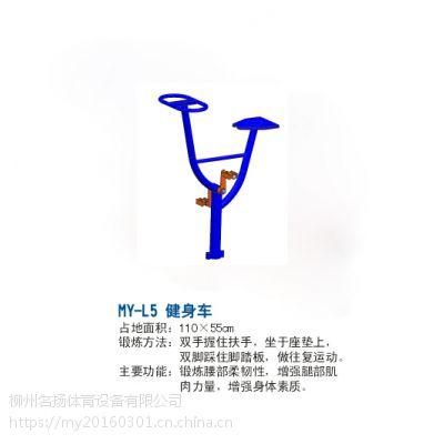 广西柳州柳江区名扬体育厂家直销-户外直立式健身车