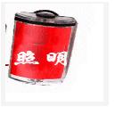 中西矿用本质安全型信号灯 型号:HW22-DHX0.17/3L(A)库号:M170350