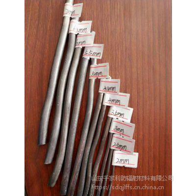 铅丝/保险丝/锑铅丝来山东千家利生产厂家