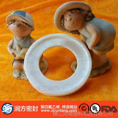 【润方】100%纯聚四氟乙烯耐腐蚀垫 PTFE绝缘垫片 四氟密封圈